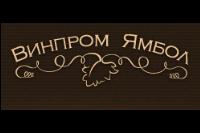 vinprom_yambol1